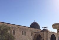 Dome of the rock bukan Masjid Al Aqsa
