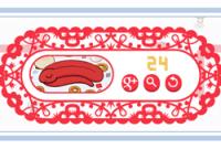 Logo Google Tahun Baru Imlek 2013