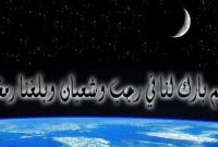 bulan sya'ban yang dilalaikan